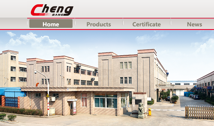 Ningbo Chengbang Office Equipment Co.,Ltd